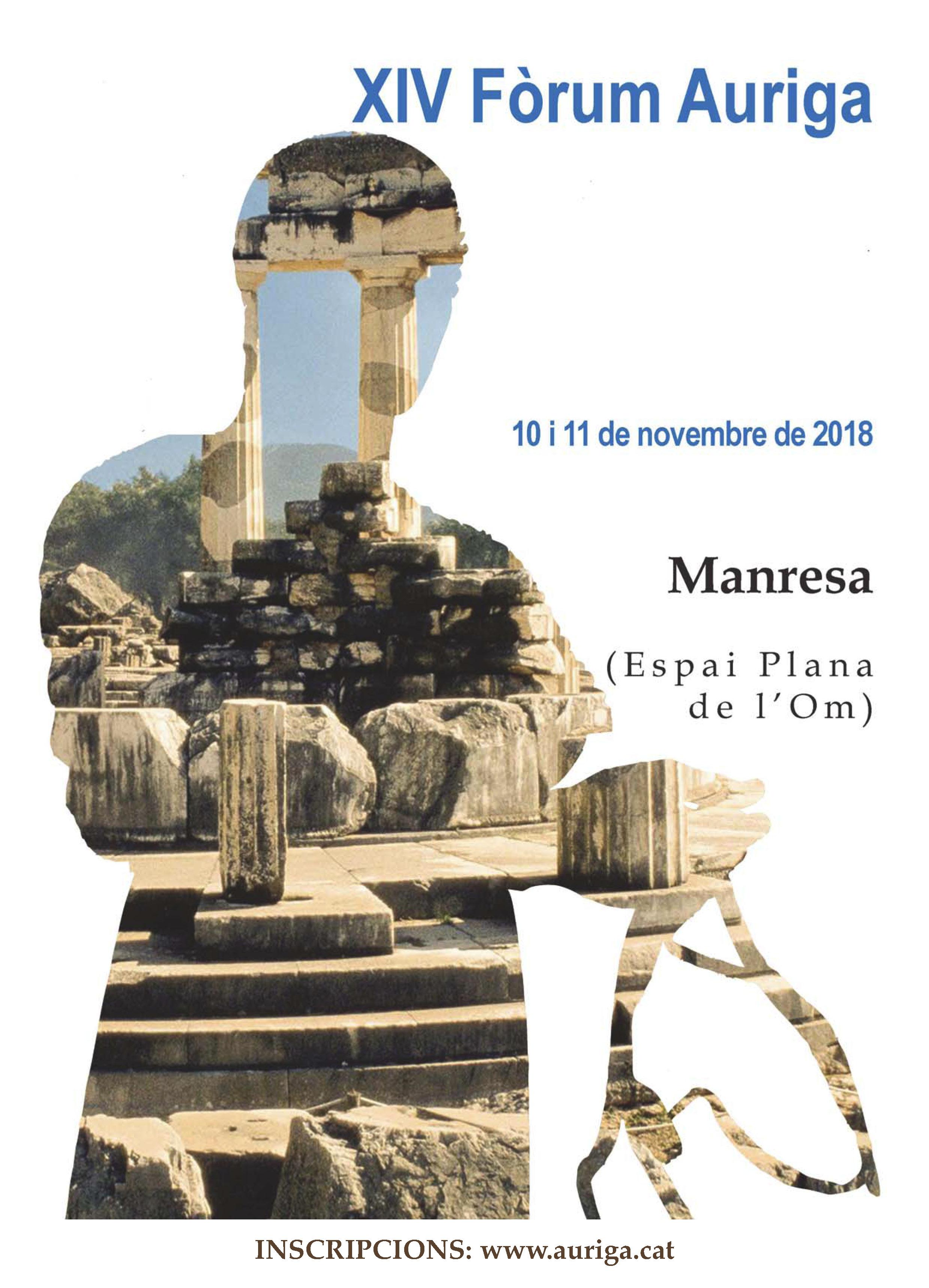 Manresa acollirà aquest cap de setmana el Fòrum Auriga, l'única trobada sobre el món antic de la cultura catalana